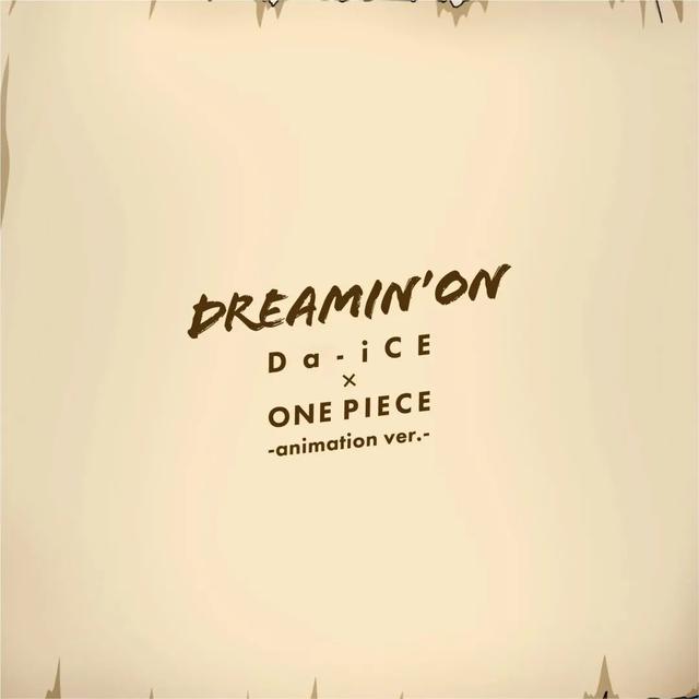 Da-iCE今日发行了最新单曲《DREAMIN' ON -アニメver.-》;乐夏2开启第二轮竞演