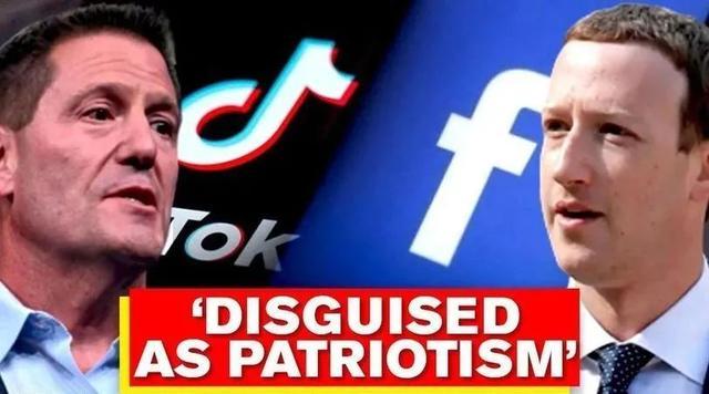字节跳动深夜反击,点名Facebook抄袭和抹黑