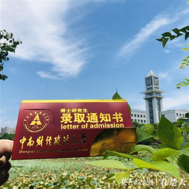 武汉高校创意录取通知书,有你的母校吗?