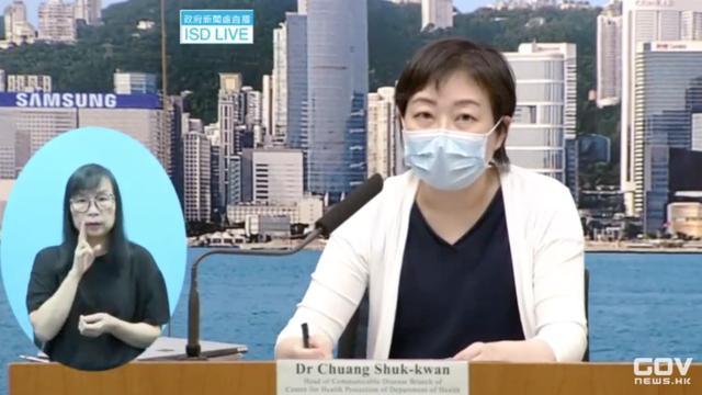 香港新增80例新冠肺炎确诊病例,公立医院已有41名确诊者离世