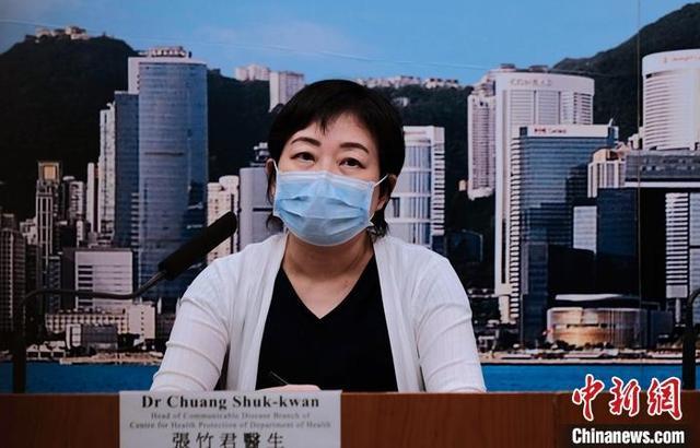 香港连续两日确诊回落双位数增长 死亡个案增至41宗