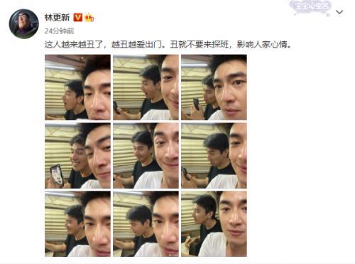 林更新偷拍赵又廷和高圆圆视频 满满嫉妒
