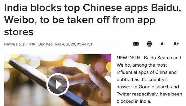 华为备胎计划启动,新笔记本产品将不含任何美国技术;印度宣布禁用百度和微博;苹果否认有意收购TikTok | 雷锋早报