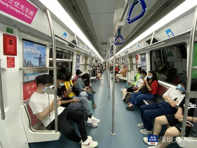 """深圳地铁1号线""""长大嫁给爸""""不当广告,今日已被撤下"""