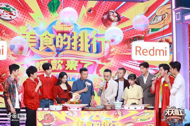 《天天向上》12周年王一博赵丽颖首度综艺合体为节目庆生