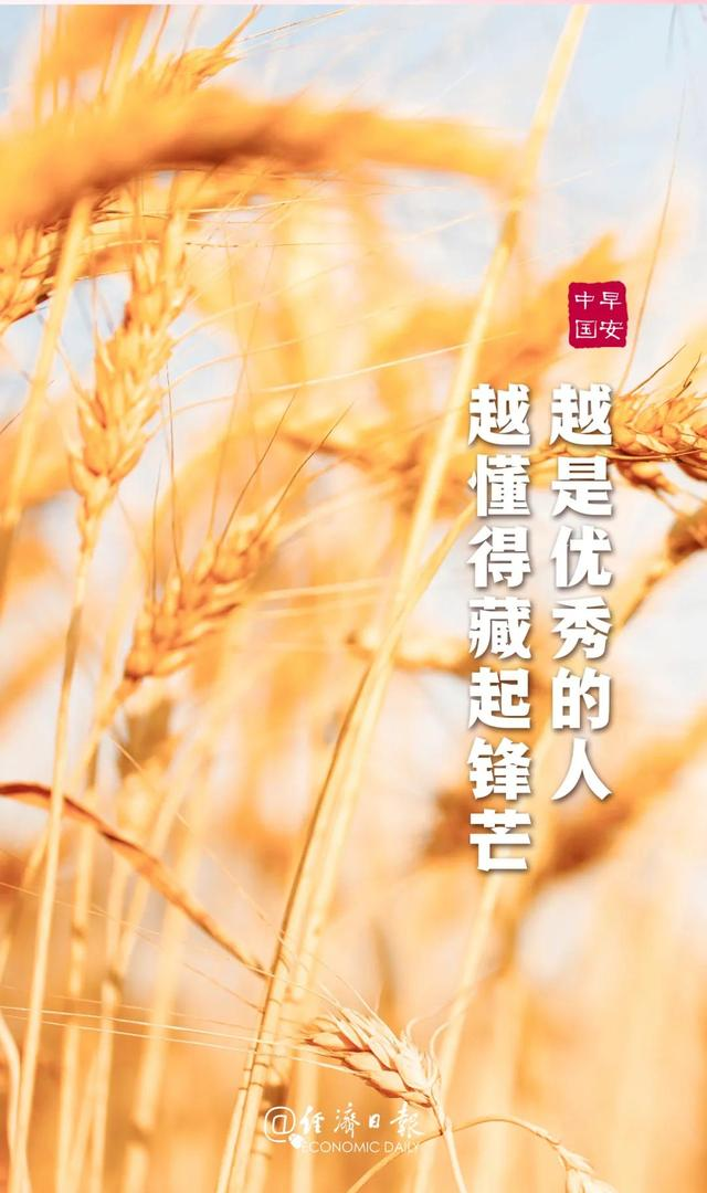 香港特别行政区宣布进行全民新冠病毒检测;湖北A级景区对全国游客免门票丨财经早餐
