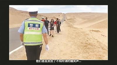 """青海网红公路""""拿命拍照""""为何屡禁不止"""