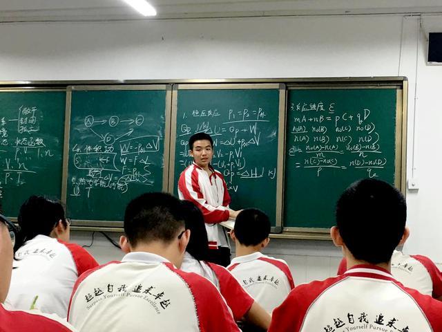 四川第一封高考录取通知书发出!攀枝花男孩被四川大学化学系录取