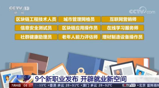 浙江大学区块链研究中心亮相《新闻联播》,这位老师讲的区块链知识了解一下