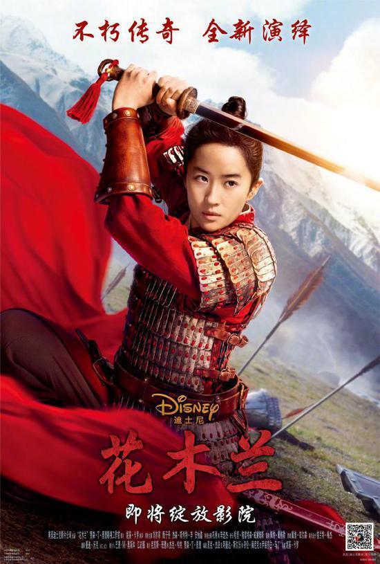国外网播价209元!《花木兰》确定内地影院上映,迪士尼这回能从中国捞多少金呢?