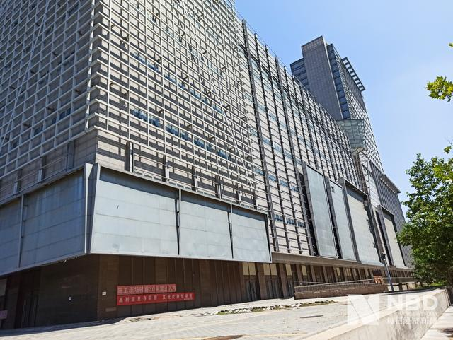 刚出大狱就转卖40亿商业资产,黄光裕仍有空置多年地产项目待翻盘