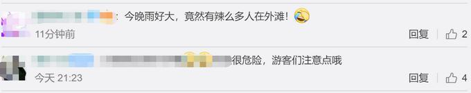 上海东方明珠塔被闪电击中,网友:一定要注意安全