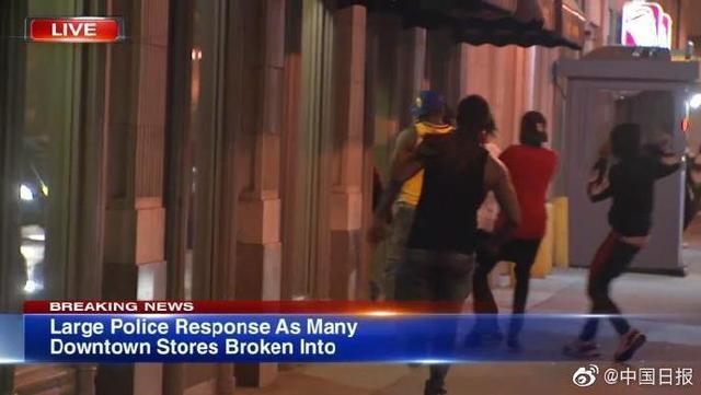 芝加哥爆发骚乱2人中枪 13名警察受伤100多人被捕