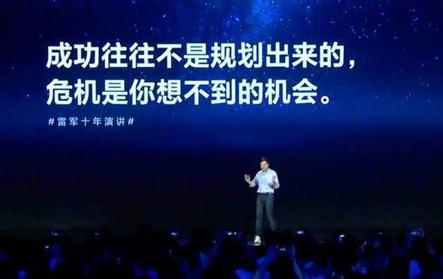 小米十周年演讲全文:雷军首次公开回应董明珠10亿赌约到底有什么进展?