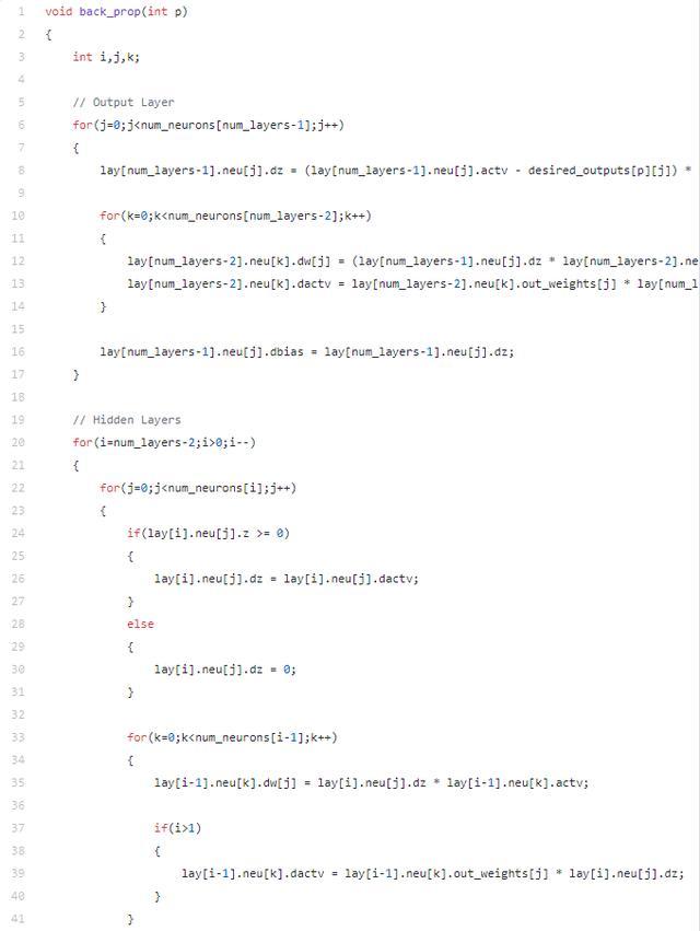 用C语言从头开始实现一个神经网络