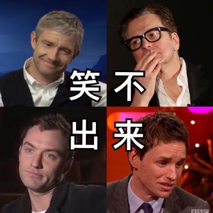 """还是麻瓜!那些备受""""歧视""""的没有参演哈利波特的英国演员"""