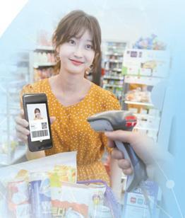 百万韩国人用上了区块链驾照,区块链电子证照已遍地开花?