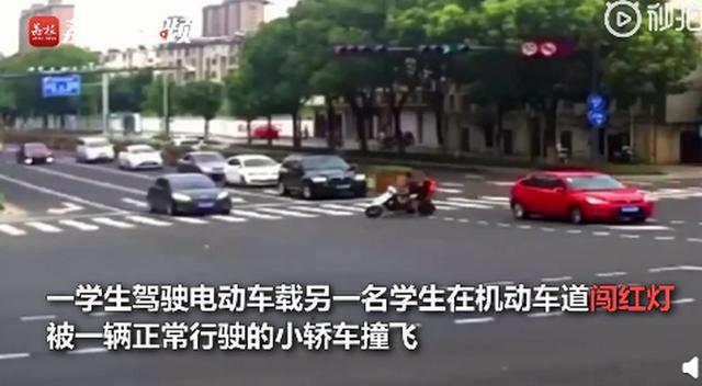 学生骑电动车闯红灯被撞飞负全责 论遵守交规佩戴头盔的重要性