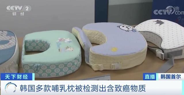 韩国多款哺乳枕被检出致癌物,1款疑似涉事产品在中国有售