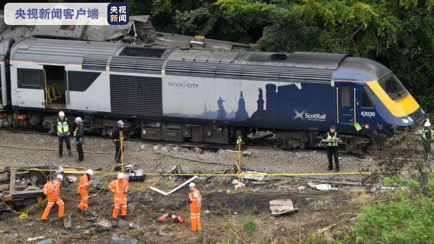 英国苏格兰脱轨火车系遭遇山体滑坡 致3死6伤