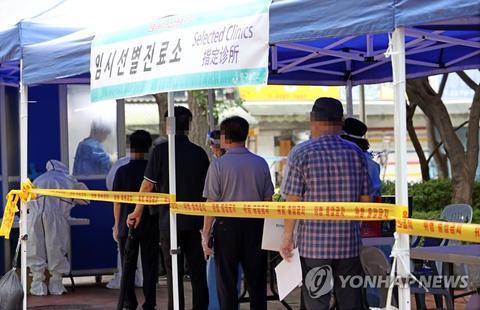韩国新增确诊病例连日破百 拟上调首都圈社交距离限制级别
