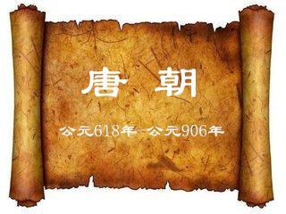 唐宋元明清的开国皇帝分别是谁