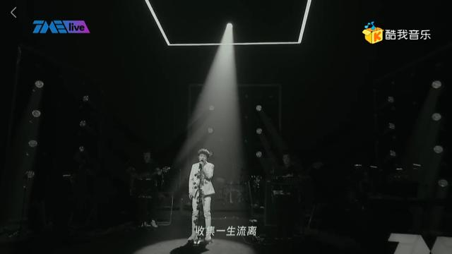 感动于今夜的TME live x 周深超现场,用音乐致敬过往,愿光影与岁月永不落幕