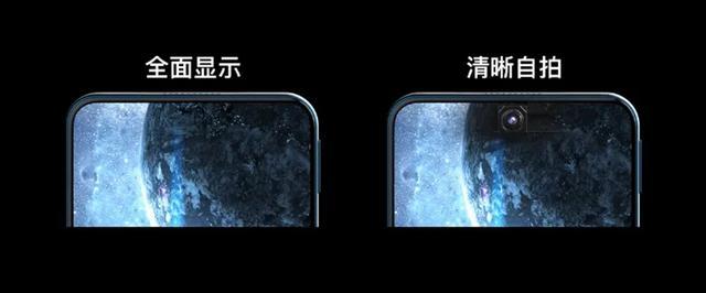 国产芯片,屏下摄像头,非主流厂家发力黑科技