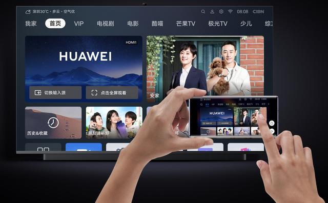 未来的智能电视是这样的吗?华为智慧屏使用1个月的优点缺点总结