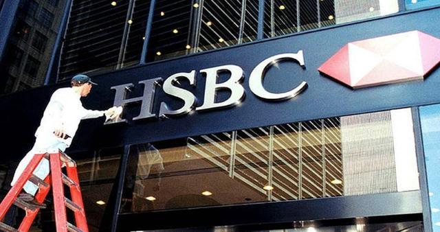 汇丰银行的报应来了?多家中国网点关闭,背后大股东浮出水面