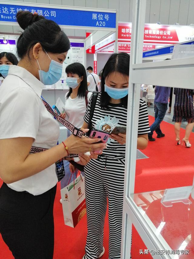 吉林云飛醫藥公司在全球防疫物資采購交易國際展會亮相