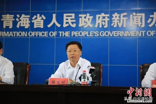 """青海""""隐形首富""""矿区非法开采获利上百亿?多人被免职!"""