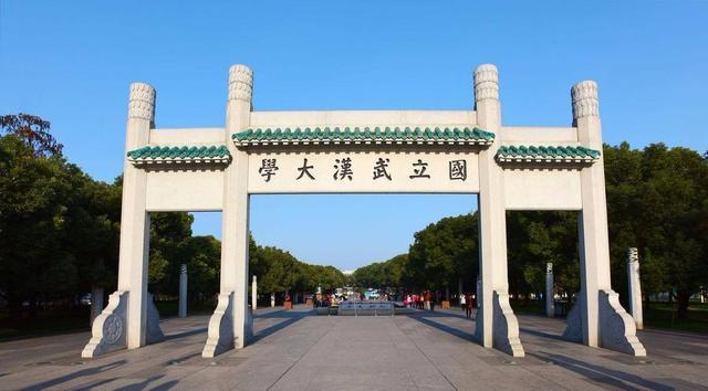 武汉大学有会计学硕么?有的话应届生可以报考么