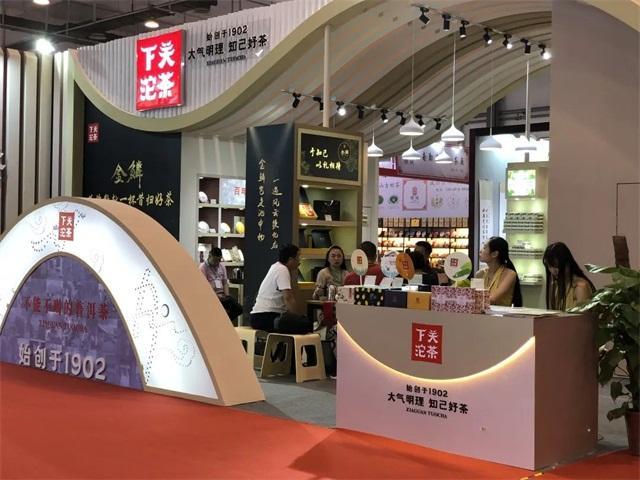 第14届青岛国际茶博会8月14日开展 六大茶类齐聚一堂