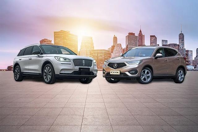 林肯冒险家对比讴歌CDX,20多万的紧凑豪华SUV该怎么选?