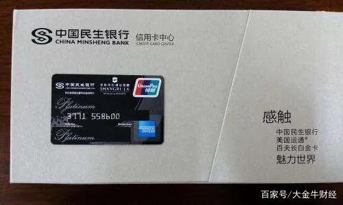 信用卡用户注意,5大新规来了,逾期持卡人笑了,银行权利更大?
