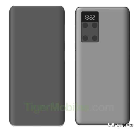 华为新手机专利公布 下一代旗舰手机可能会长这样