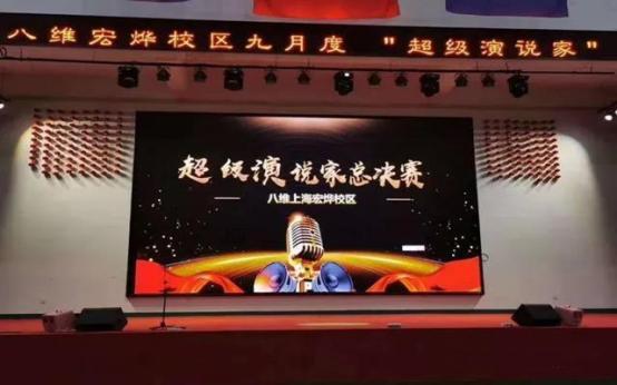 2020年互联网巨头纷纷转战上海,上海的机会亦是八维学子的机会