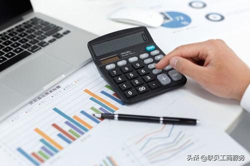 单式记账法与复式记账法的含义及区别