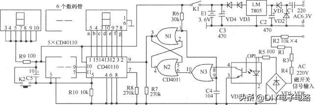 如何快速入门数电模电