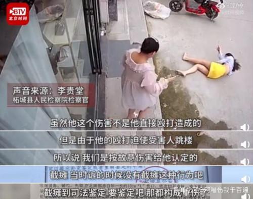 遭家暴跳楼女子丈夫已被羁押,女子:曝光后才执行