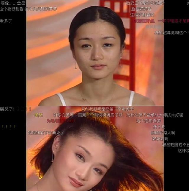 他是中国第一彩妆大师,画盛唐美人牡丹妆,20年前真正的技术流!