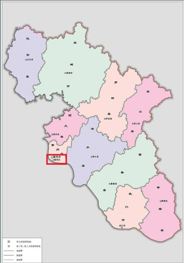 湖北省黄冈市下面管辖了多少个县啊