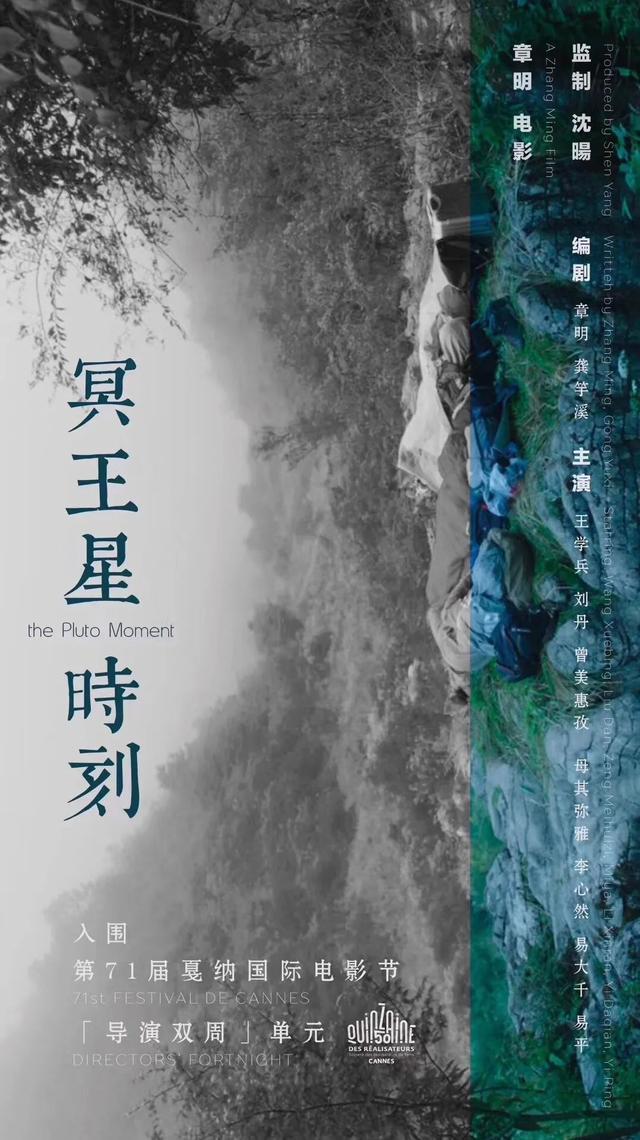 章明:藝考可能是全世界只有中國才有一種畸形的升學方式