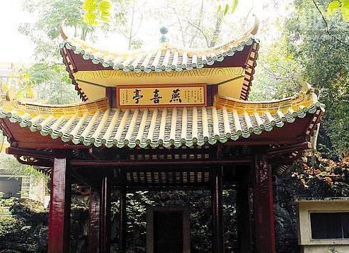 连山壮族瑶族自治县旅游景点有几个