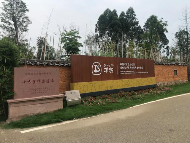 中国酒邛酒之变:新机遇中价值再造 重启邛酒振兴