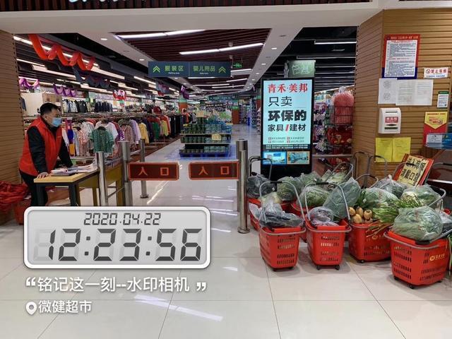 大型商场应用宝马上线娱乐1211con带来的优势