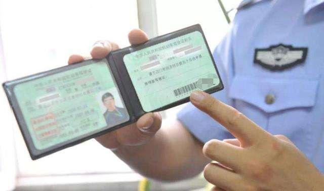新拿的驾驶证需要年检吗