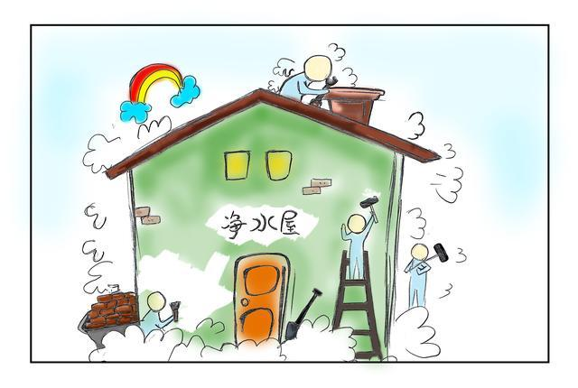 """一个""""神奇""""的屋子!——""""我为家乡做贡献,爱心净水进家乡"""""""
