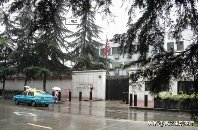 反制!中国外交部通知美方,关闭美国驻成都总领事馆